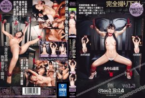 [TPPN-122] Steel Hold  3 スレンダー Squirting Restraint Insult 潮吹き Ayane Haruna,   Teni Moka,   Ayuna Niko