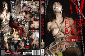 [MAD-084] FLASH BACK GIRL #01 MAD  火 その他辱め 平井綾