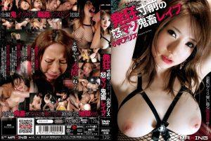 [MXGS-336] 発狂寸前の怒マゾ鬼畜レイプ 小沢アリス 凌辱 Rape タダ得キャンペーン Ozawa Arisu