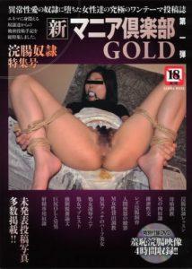 [NMG-01] 彼女と楽しむ露出行為8時間 露出  8時間以上作品 日本メディアサプライ 大容量作品