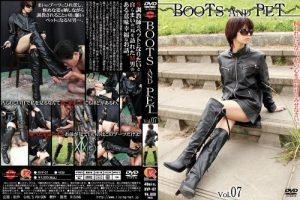 [RVP-07] BOOTS AND PET VOL.07 Humiliation
