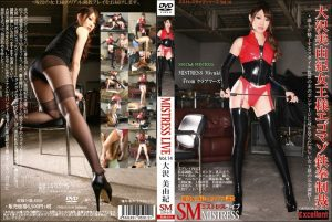 [ESM-014] MISTRESS LIVE vol.14 大沢美由紀女王様エゴマゾ鉄拳制裁!  調教 エクセレント 痴女 ボンデージ