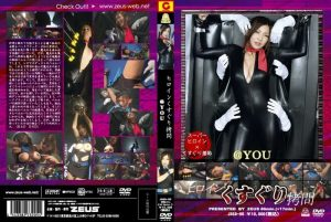 [JDSD-05] ヒロインくすぐり拷問 @YOU 戦隊・アニメ・ゲーム くすぐり 辱め ZEUS