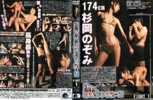[SKT-01] 【マーキュリー】卒業したてのロリ少女 篠崎かおり Debut 女優 オナニー 篠崎かおり  調教