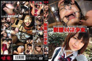 [JFK-003] 女子校生のファーストキス Vol.3  その他女子校生 木村浩 学園舎(タムラ) 女子校生