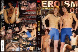 [MENG-003] EROISM 01 SCATOROGY Mens-Camp スカトロ メンズキャンプ  ゲイ
