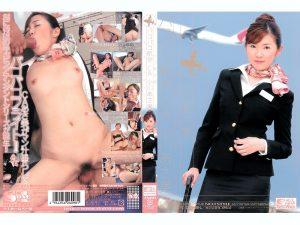 [ONED-621] ギリギリモザイク パコパコ航空CA 小川あさ美 シックスナイン スチュワーデス Ogawa Asami パイズリ EKIMOTO
