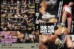 [KFG-02] どうぞ貧乳の私を家畜として飼って下さい 2 膨らみかけぷっくり貧乳少女… 貧乳・微乳 LOVE 顔射・ザーメン Planning Torture