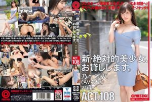 [CHN-209] 新・絶対的美少女、お貸しします。 108 乃木絢愛(AV女優)21歳。  マンハッタン木村 Tai Prestige Manhattan Kimura