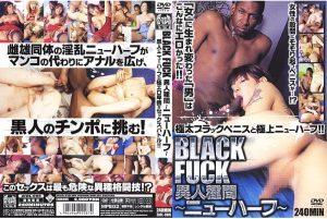 [ZIOL-006] BLACK FUCK 異人種間 ~ニューハーフ~ 北都 黒人 ニューハーフ その他レーベル